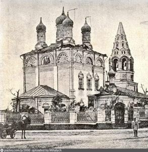 Повреждённая ураганом 1904 года  церковь Петра и Павла.