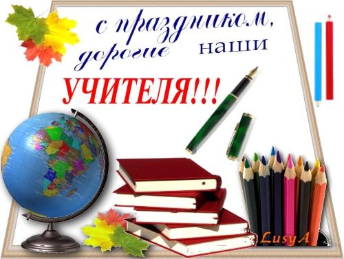1443941922_d0b4.d1831