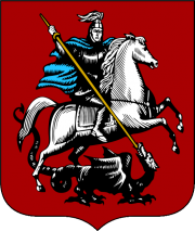 180px-Coat_of_Arms_of_Moscow