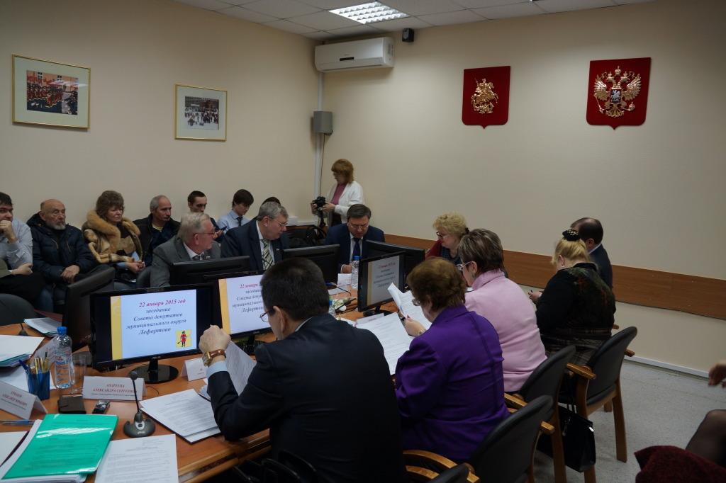 заседание СД 22.01.2015 (1)