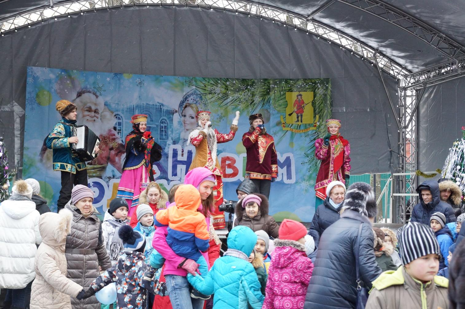 Новогодние потешки в Лефортово