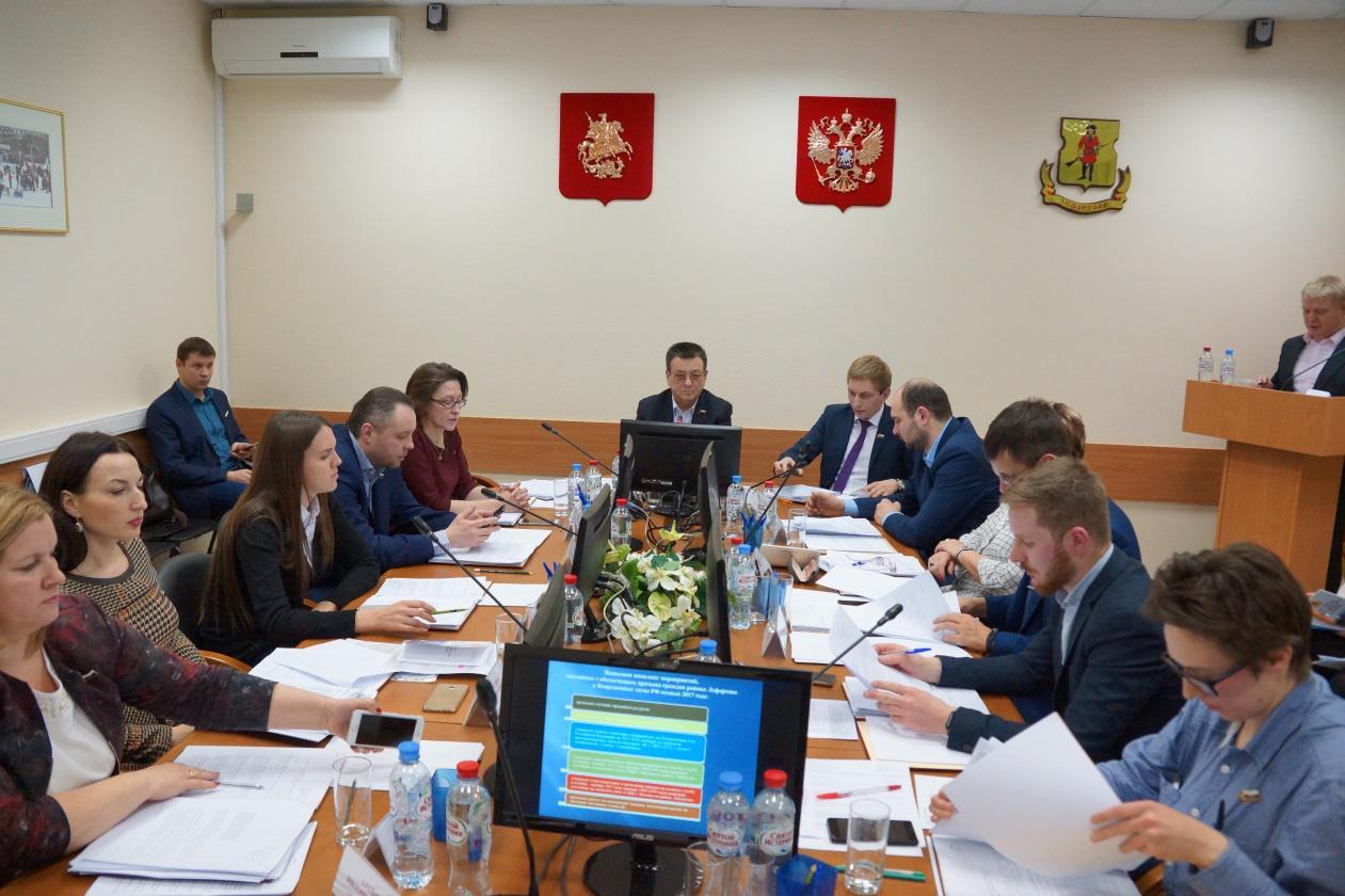 Очередное заседание Совета депутатов муниципального округа Лефортово (18.01.18)