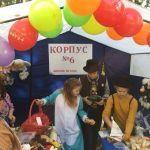 Детская благотворительная ярмарка-125