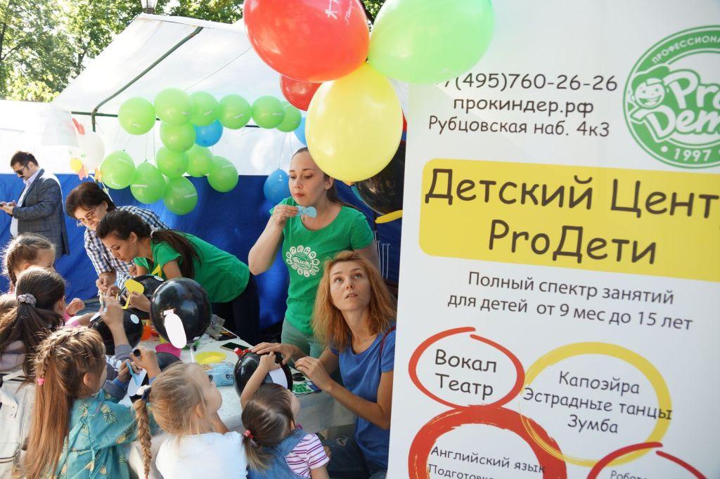 Детская благотворительная ярмарка-56