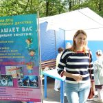 Детская благотворительная ярмарка-61